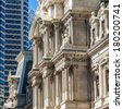 Philadelphia's landmark historic City Hall building. - stock photo