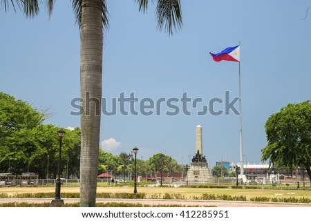 Philippines flag in Rizal park - stock photo