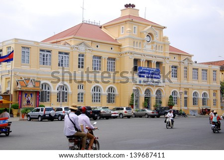 PHNOM PENH CAMBODIA MARCH 24: The Post Office, has been in continual operation since 1890 except for the period when the Khmer Rouge blew up the central bank, On march 24 2013 in Phnom Penh cambodia. - stock photo