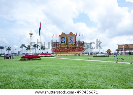 PHNOM PENH, CAMBODIA 2016 : Royal Palace Cambodia on the King Norodom Sihanouk 4 years ceremony, Phnom Penh, Cambodia 15 October 2016