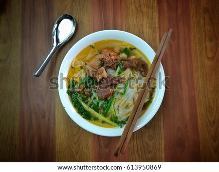 Pho Bo Sot Vang - Traditional Vietnamese Beef Stew Rice Noodle Soup