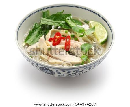 pho ga, vietnamese chicken rice noodle soup - stock photo