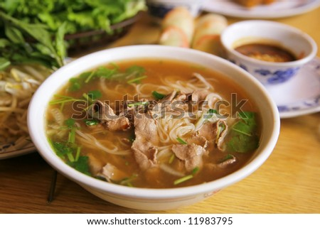 Pho Tai - stock photo