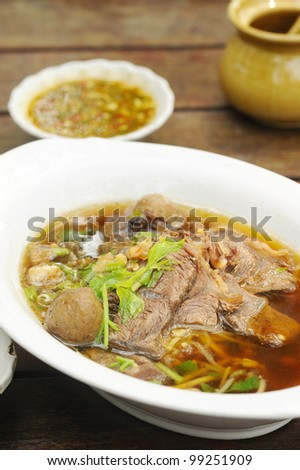 pho - vietnamese beef noodle soup - thai noodle with beef - stock photo