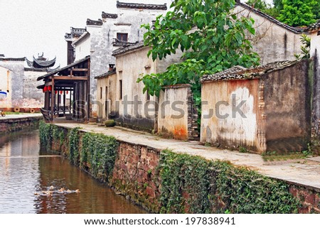 photo of a canal in ancient village in Anhui province, china, stylized and filtered to resemble an oil painting.