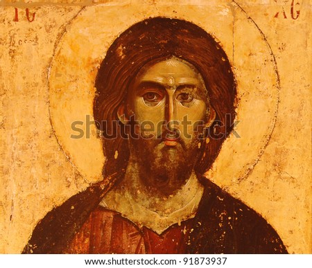photo of a miracle icon the Christ , from 13 th century - stock photo
