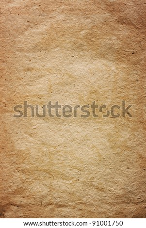 photo of an empty paper of an ancient book - stock photo