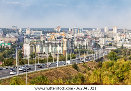 Photo of Belgorod city in autumn day. Russia - stock photo