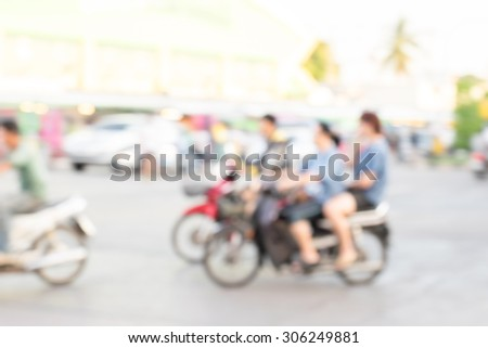 photo of blurred traffic and city background - stock photo
