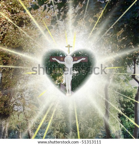 Photo of Christ crucifixion from Russian Orthodox church in heart shape as faith concept . - stock photo