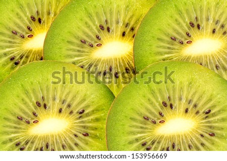 photo of fresh juicy kiwi slices  - stock photo