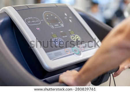 Photo of interface of treadmill