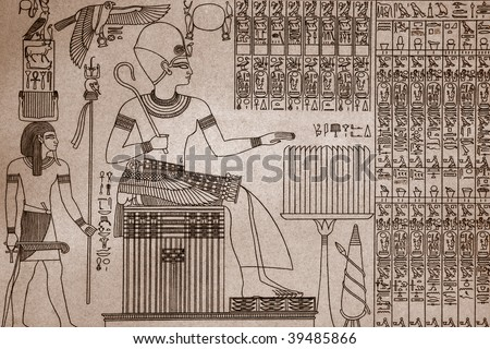 Photo of 1869 lithograph of Egyptian hieroglyphs of scene on temple wall shows Pharaoh, Seti I, before offering table - stock photo