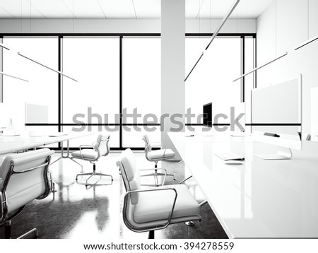 view meeting room round table plant stock photo 596772254 shutterstock. Black Bedroom Furniture Sets. Home Design Ideas