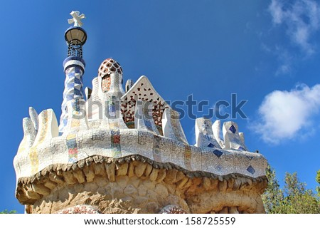Photo of Parc Guell, Barcelona, Spain made in the late Summer time in Spain, 2013 - stock photo