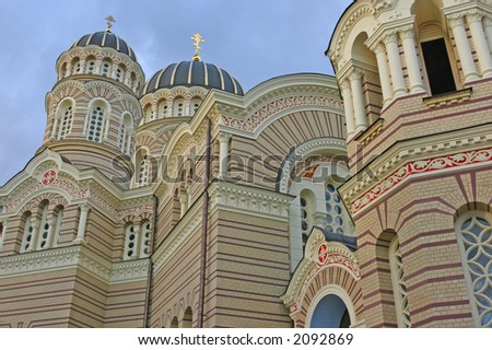 Photo of the Cathedral (Riga, Latvia). The Cathedral is the most famous Russian Orthodox church in Latvia. - stock photo