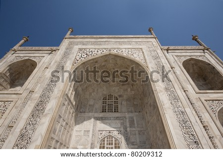 Photo of the The Taj Mahal - stock photo