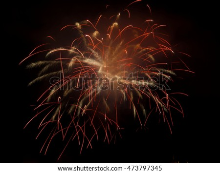 Photo of wonderful fireworks on dark sky