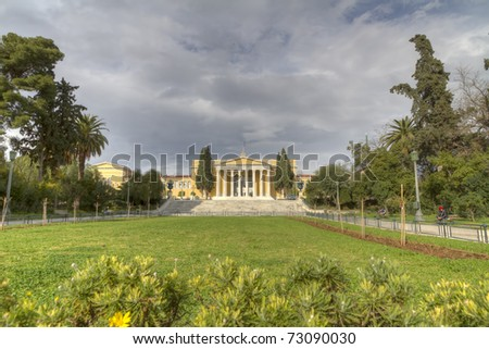 photo of Zappeion megaron  neoclassical building in Athens - stock photo