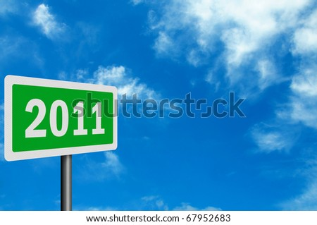 Photo realistic '2011' sign, with space for your text - stock photo