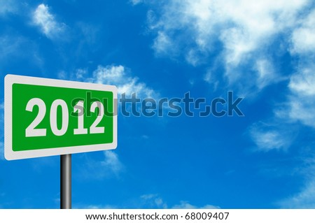 Photo realistic '2012' sign, with space for your text - stock photo