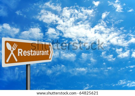 Photo realistic tourist information sign - 'restaurant' - with space for your text - stock photo