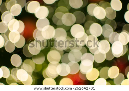 photo stock blurred background from light colorful yellow red and black shade