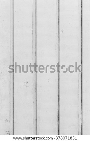 Photograph of a white wall made of wooden slats. Texture. Stock photography. - stock photo
