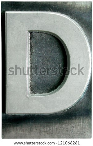Photograph of Metal Letterpress Letter D - stock photo