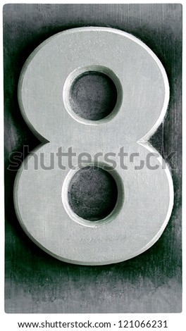 Photograph of Metal Letterpress Number 8 - stock photo