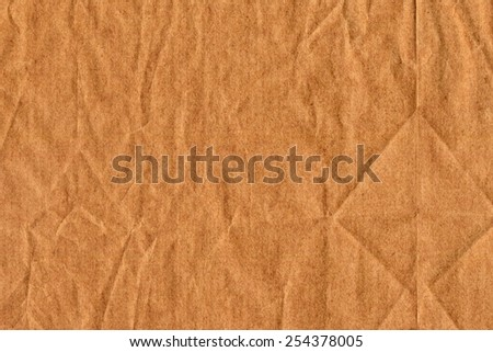 Photograph of Recycle Kraft Brown Paper