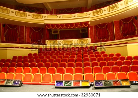 Photograph of the Rows of theatre seats - stock photo