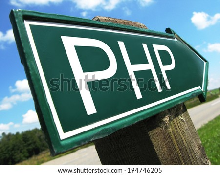 PHP road sign - stock photo