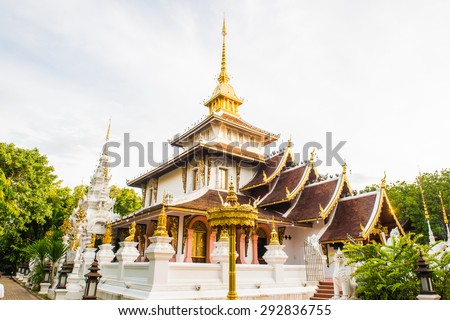Phra Chao Than Jai Mondop of Darabhirom Forest Monastery at Chiangmai Province, Thailand. - stock photo