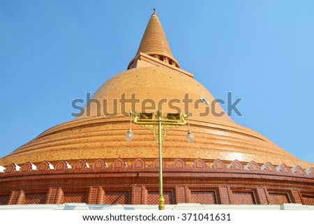 Phra Pathom Chedi is the landmark of Nakhonpathom ,Thailand - stock photo