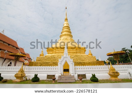 Phra That Chae Haeng, Nan province, Thailand  - stock photo