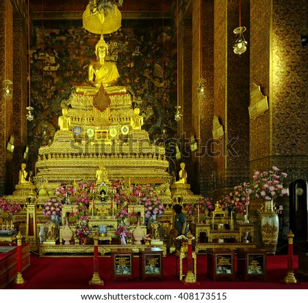 Phra Ubosot ordination hall in the Wat Pho temple in Bangkok, Thailand