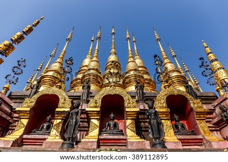 Phrae ,Bangkok ,Thailand,february,7,2016:wat phra that suthon mongkol khiri Temple in Phrae at Thailand