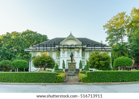 PHRAETHAILAND 12 Nov 2016 Outdoor Architecture Stock Photo Royalty