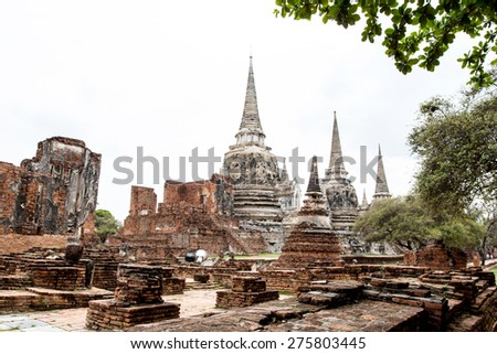 Phrasisanpetch temple in the Ayutthaya Historical Park, Ayutthay