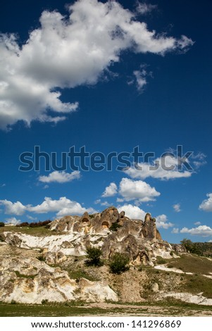 Phrygian valley, Afyon - stock photo