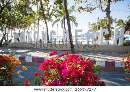 PHUKET, THAILAND - February 3, 2015: Patong Beach welcome sign. - stock photo