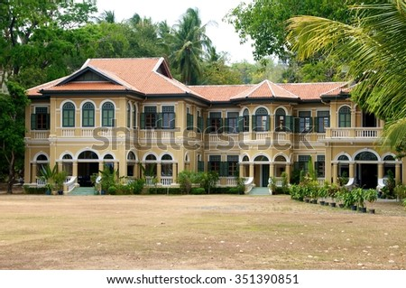 PHUKET, THAILAND - 31 MARCH 2015. Colonial mansion in Phuket, Thailand. The Phra Pitak Chinpracha Mansion, built between 1937 and 1940, now functions as a branch of the Blue Elephant restaurant chain. - stock photo