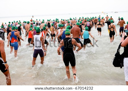 PHUKET, THAILAND - NOVEMBER 28: Participants compete in the marathon at Laguna on November 28, 2010 in Phuket, Thailand.