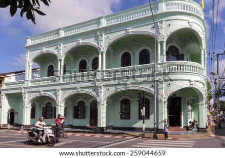 Phuket, Thailand-November 12th 2014: Restored Sino Colonial building. Many old buildings undergoing restoration. - stock photo