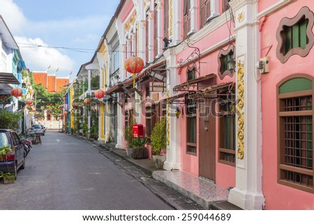 Phuket, Thailand-November 12th 2014: Restored Sino Colonial buildings in Soi Romanee.  This street was the old red light district. - stock photo