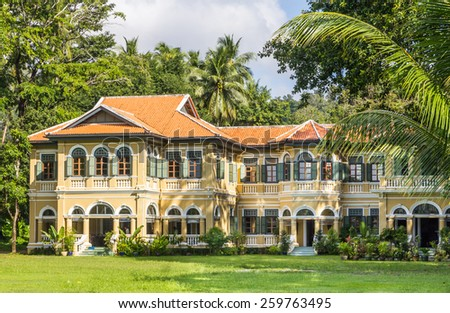 Phuket, Thailand-November 12th 2014: The former Governor's Mansion. It is now a restaurant belonging to the Blue Elephant chain. - stock photo