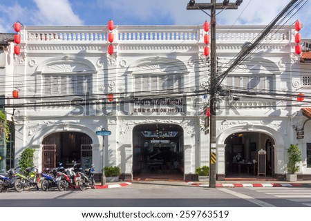 Phuket, Thailand-November 12th 2014: The restored On On Hotel. The hotel is famous for its role in the film The Beach. - stock photo
