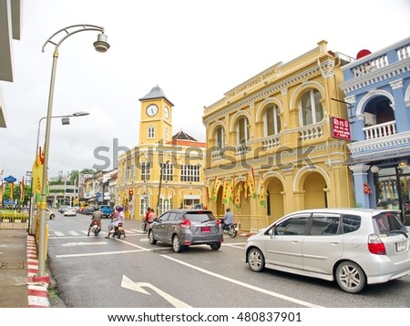 Phuket, Thailand - SEP 8, 2016 : Old building Chino Portuguese style in Phuket on September 8, 2016 in Phuket, Thailand. Old building is a very famous tourist destination of Phuket.