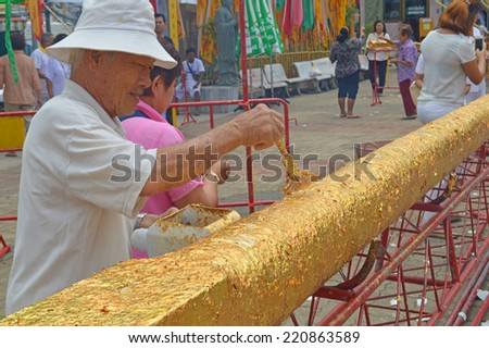 PHUKET, THAILAND-SEP 23 : Vegetarian  Festival - A ceremonial of the start of Vegetarian Festival, people come to make merits at the shrine on vegetarian festival, Thailand on the 23rd September, 2014 - stock photo